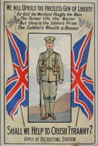 Affiche de recrutment canadienne de la guerre de 14-18